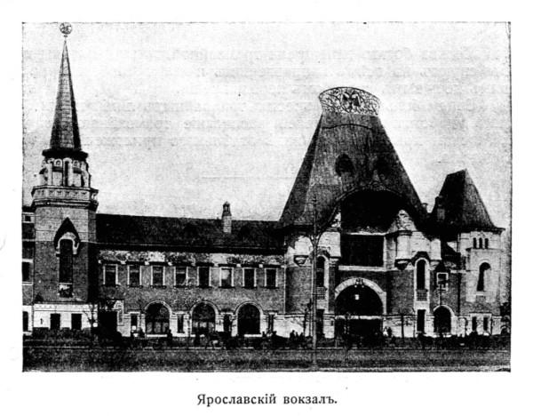 4-03-Iaroslavl-vokzal-1