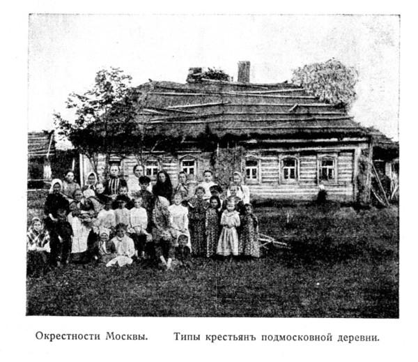 4-07_Okrest Moscow-1