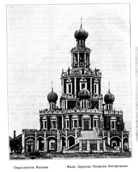 4-08_Okrest Moscow-2