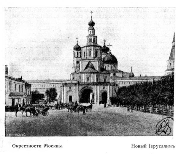 4-09_Okrest Moscow-3