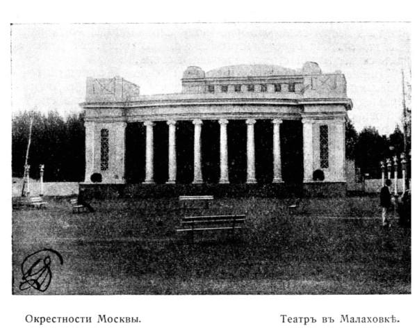 4-12_Okrest Moscow-6