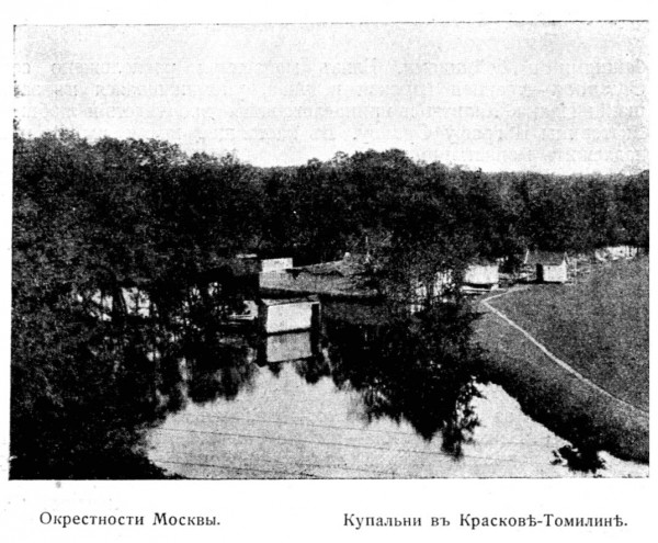4-13_Okrest Moscow-7