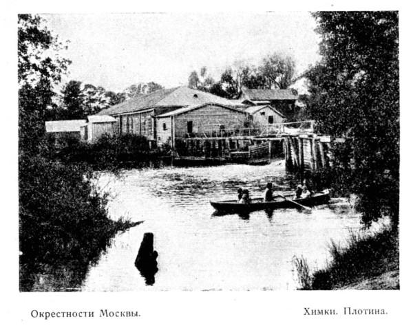 4-15_Okrest Moscow-9