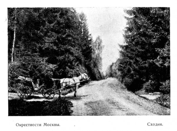 4-17_Okrest Moscow-11