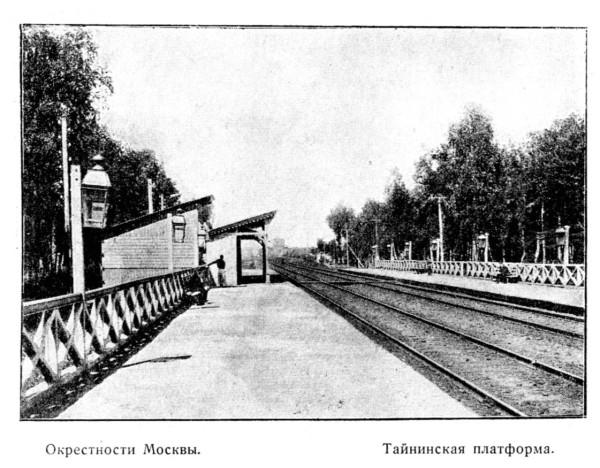 4-18_Okrest Moscow-12