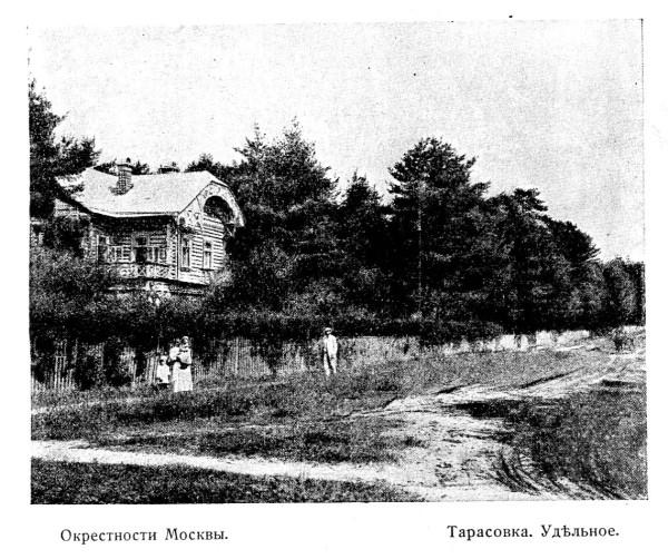 4-20_Okrest Moscow-14