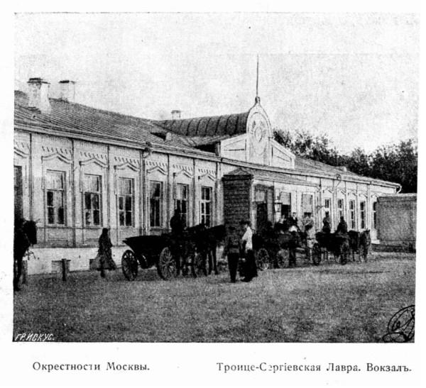 5-1_Troice-Sergiev Lavra-01