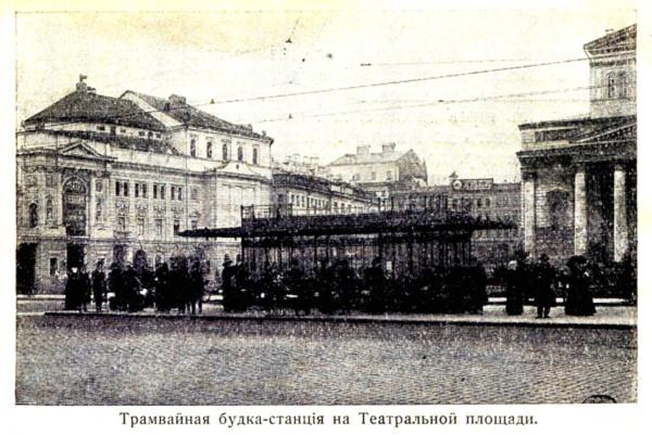 5-8_Teatralnaia-08