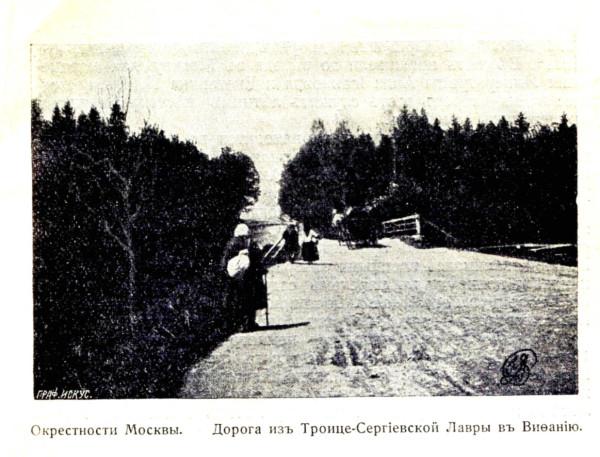 5-4_Troice-Sergiev Lavra-04