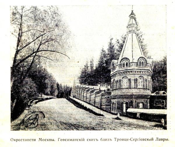 5-5_Troice-Sergiev Lavra-05