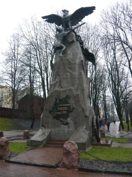 Смоленск-1