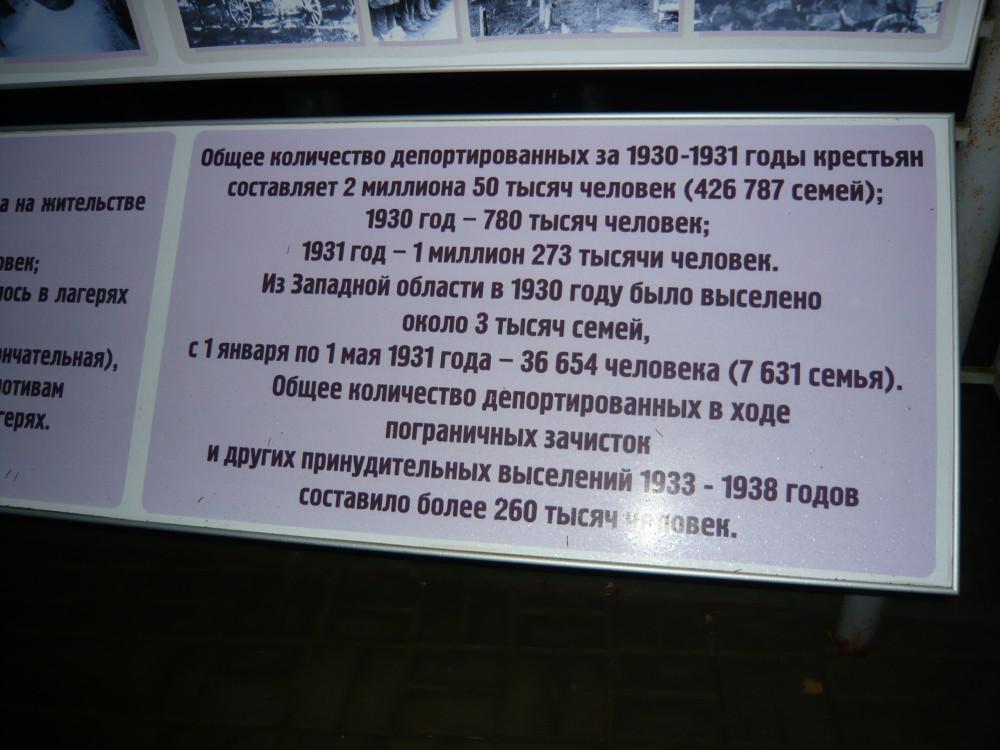 Смоленск-4