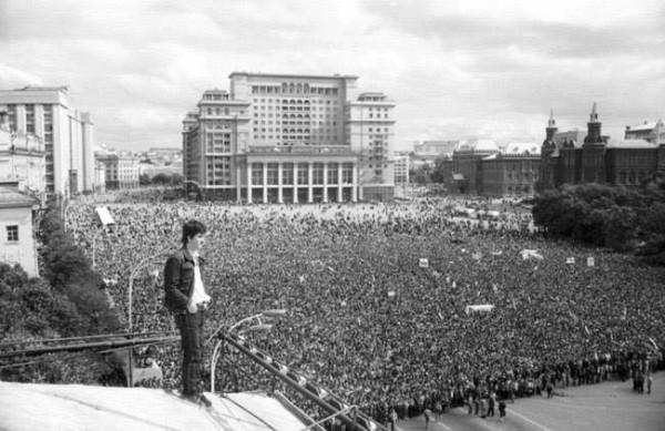 Митинг в Москве в начале 1990-х