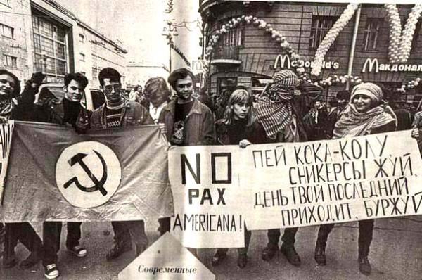 Митинг против открытия первого Макдональдса в Москве