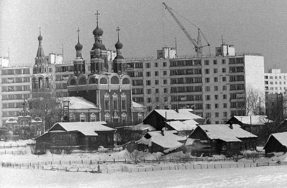 Москва - район метро Юго-западная 1970-е