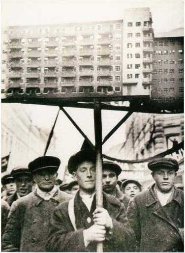 На демонстрации_1970-е