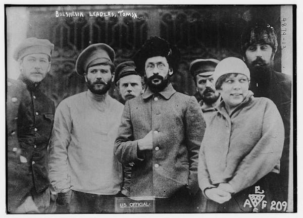 Большевик - февраль 1917 года