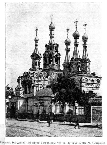 Cerkov-2