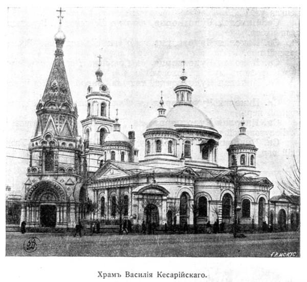 Kesariy-2