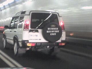 SUV Humor