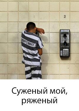usa_prison