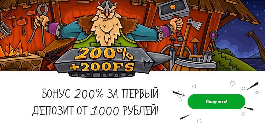 официальный сайт казино х официальный