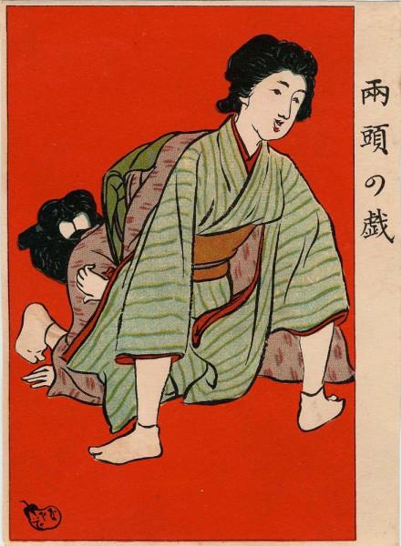Ryoto no gi (Nabezo)