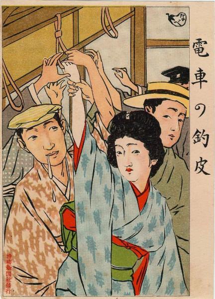 Densha no tsurikawa (Nabezo)