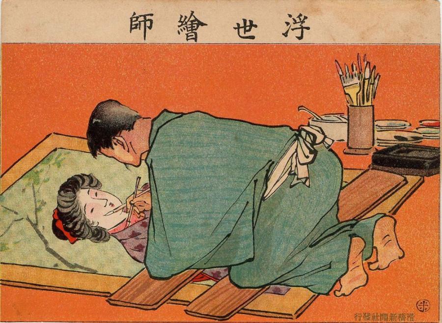 Ukiyoe shi (Komeno Hakusui)