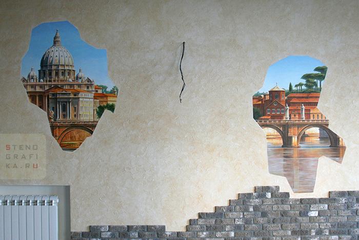 Rome_01