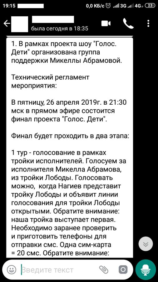Screenshot_2019-04-27-19-15-09-371_com.whatsapp 1