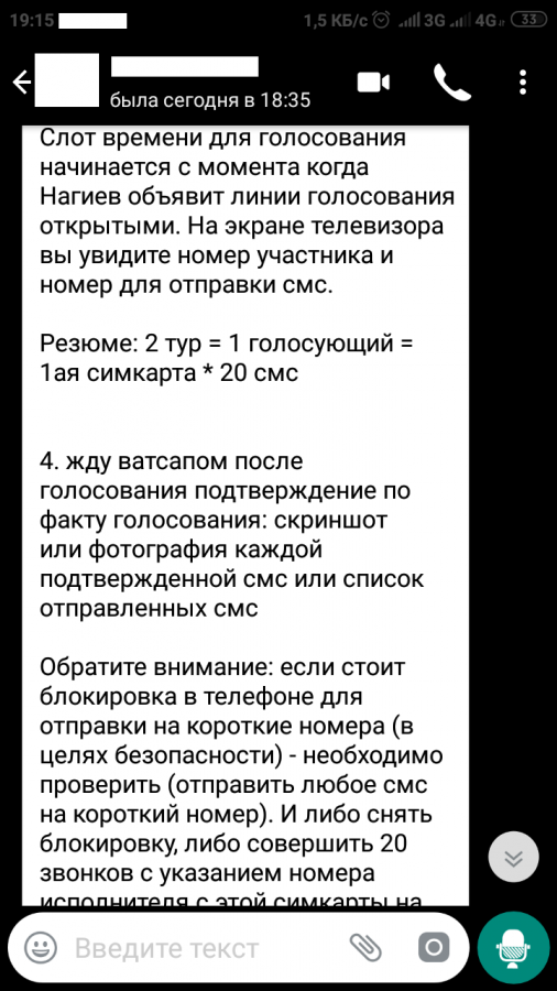 Screenshot_2019-04-27-19-15-24-873_com.whatsapp3