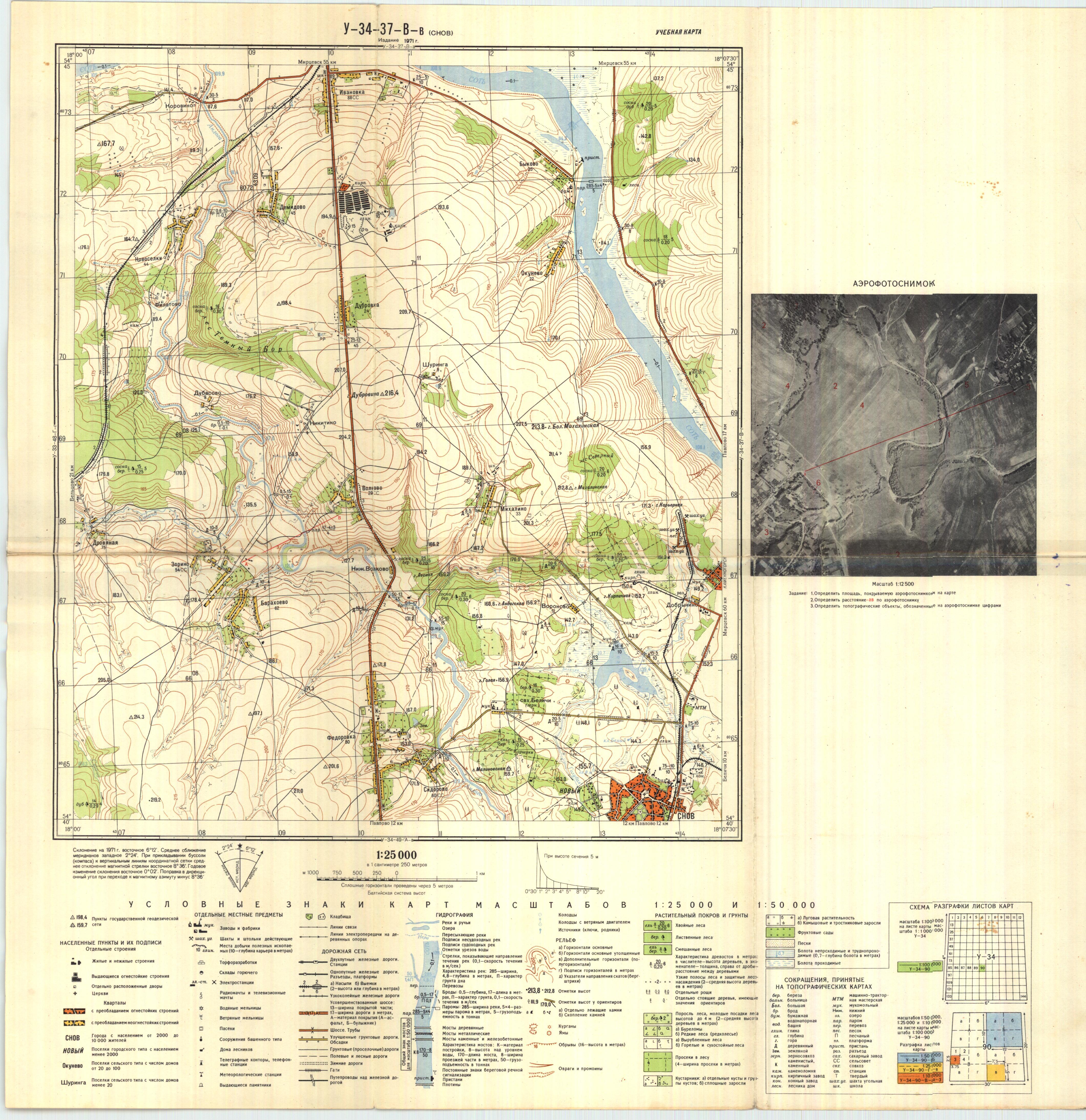 Карта У 34 37 В (снов) - bookliberty