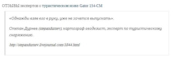2014-05-22_134327
