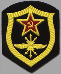 USSR_Military_Connection_emblem
