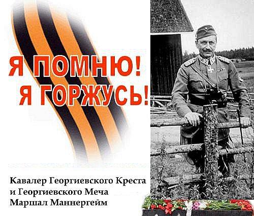 Путин, ложно обвиняя украинцев в фашизме, сам сотрудничает с настоящими фашистами, - американский историк - Цензор.НЕТ 9080