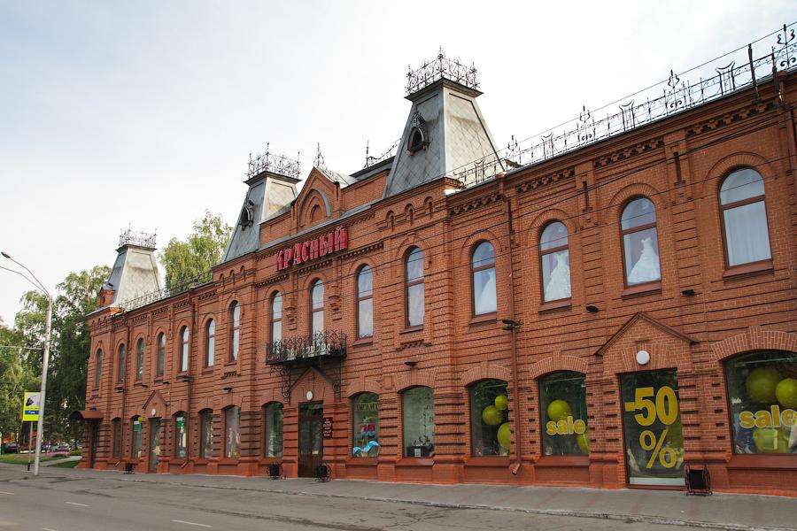 Старейший магазин города -Красный