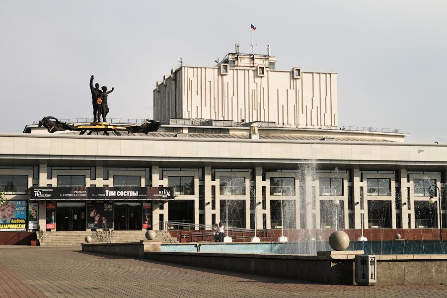 Краевой Театр Драмы