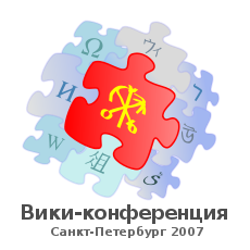 230px-Wikikonf-logo10.svg.png