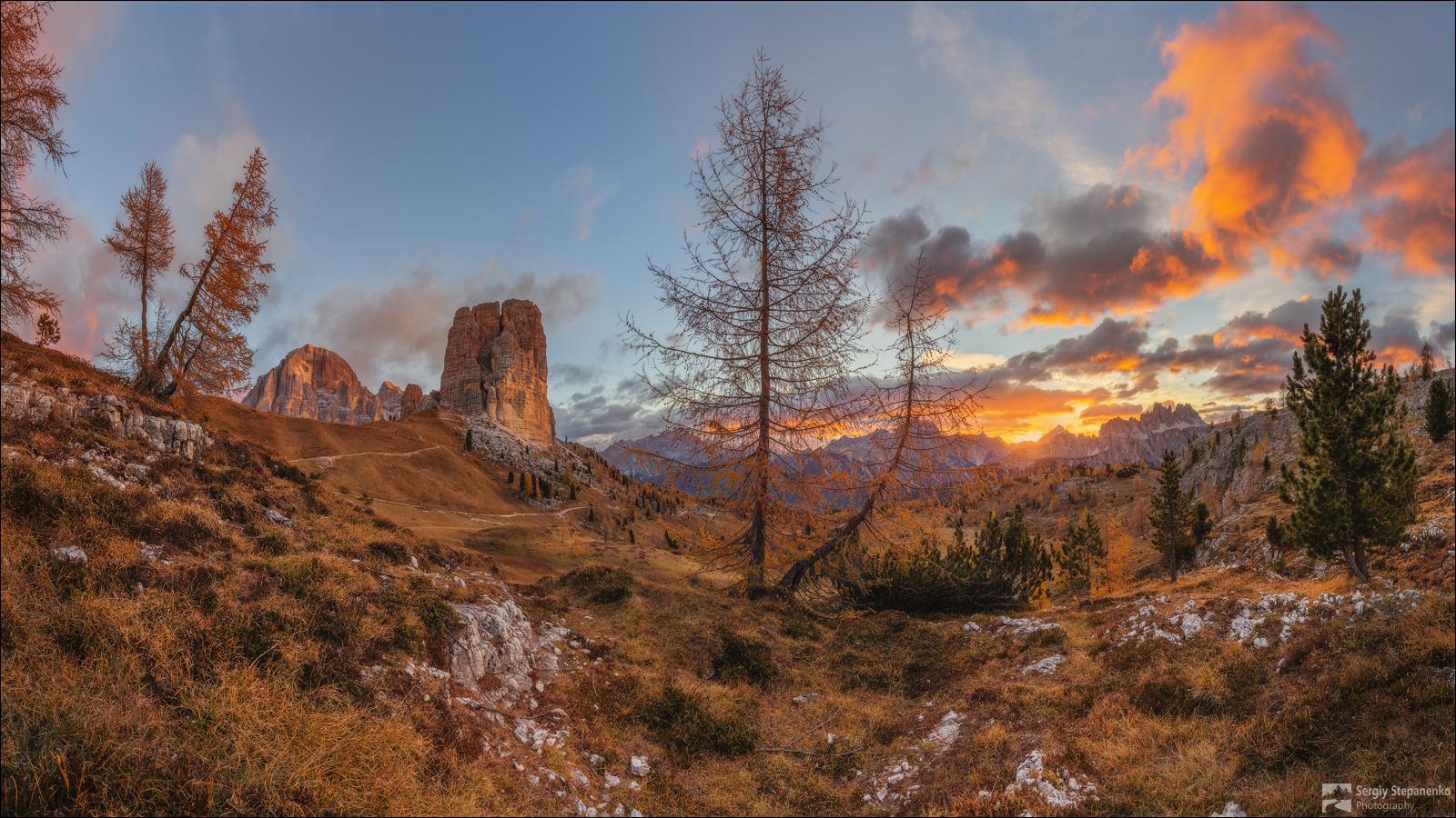 Осеннее утро в горах.jpg