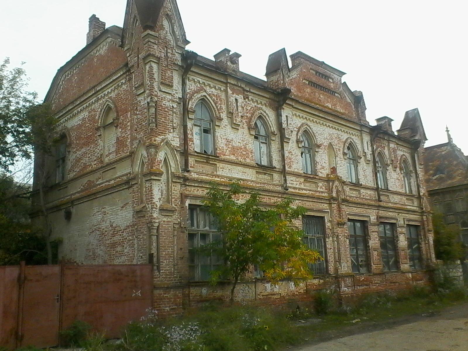 Астрахань 21 сентября