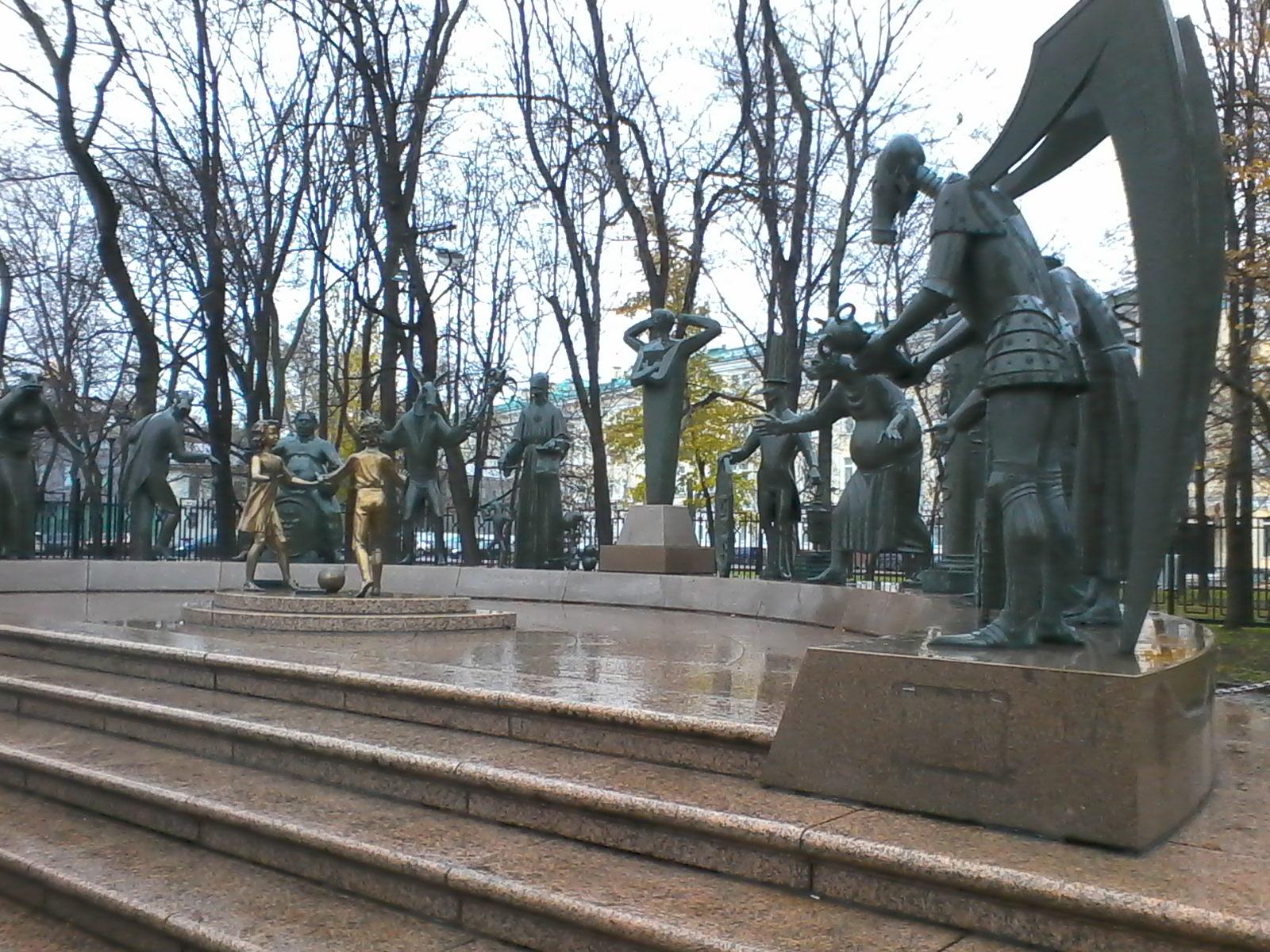 Москва 3 ноября