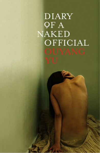 Diary of a Naked Official cover V5