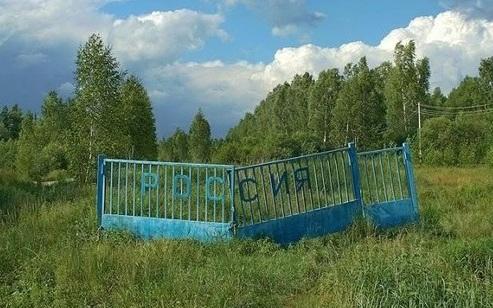 В Россию будут пускать только по загранпаспортам, за исключением граждан стран Таможенного союза, - Путин - Цензор.НЕТ 7126