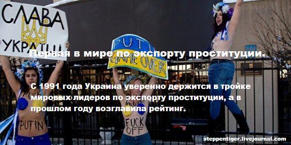 femen-protestas-kvebeke-femen-nuotr-63409552