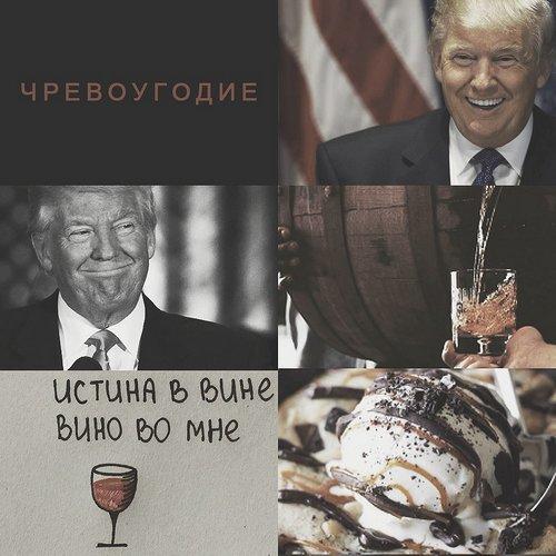 Копия DDUySzEXUAANSBb