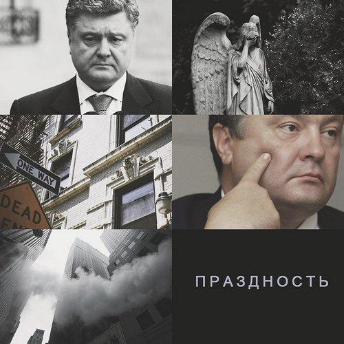 Копия DDUyBAKWAAAYX71