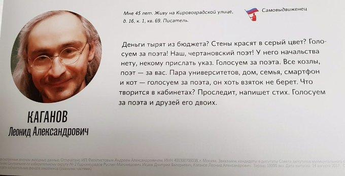 Копия DIkYgleWAAUpPVO