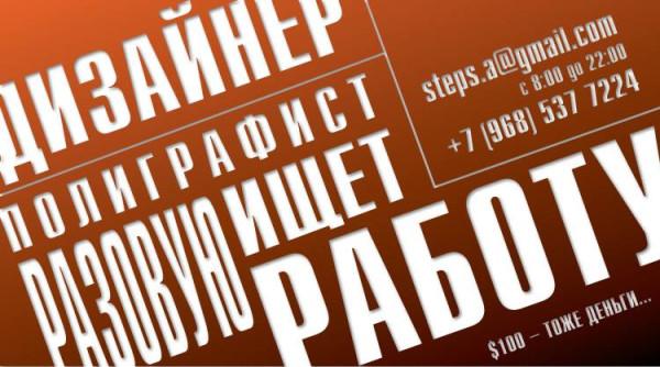 1488153_543392232420260_1956163466_n