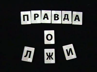 Почему, оказывается, Навальный поносил Транснефть? 0_997b4_d55948fb_L